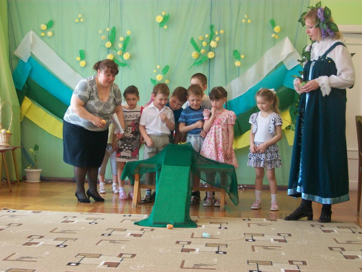 Праздник знакомства вот какой наш детский сад знакомства маил ру загрузить